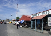 Iloilo Port (Muelle Loney Port)
