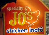 Jo's Chicken Inato Del Mar