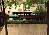Starbucks-Pearl Bank Center, Valero